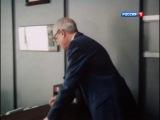 1988 - Ю.С.Семёнов